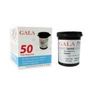 مناسب جهت استفاده در دستگاه تست قند خون گالا